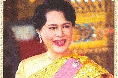 Long Live Her Majesty Queen Sirikit